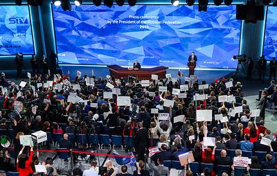 Журналистов попросили не брать большие плакаты на пресс-конференцию Путина