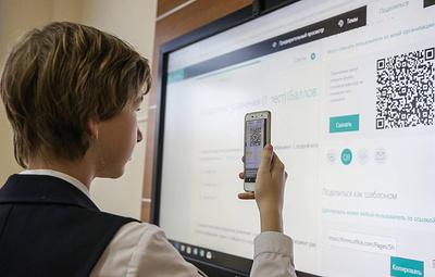Васильева: около четверти российских школ запретили мобильные телефоны в классах