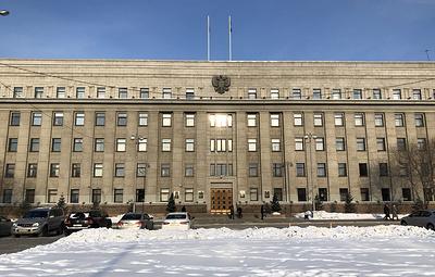 Кобзев назначил и.о. министра финансов Приангарья Наталию Бояринову