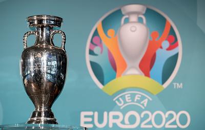Утверждена программа подготовки к проведению в России ЧЕ по футболу 2020 года