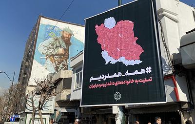 На улицах Тегерана появились траурные плакаты, посвященные крушению украинского самолета