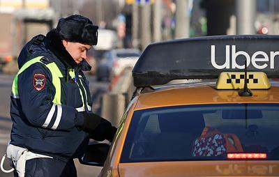 СМИ: Минтранс планирует запретить ранее судимым работать в такси