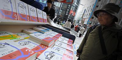 Как Харуки Мураками стал писателем? Об этом он рассказывает в автобиографии
