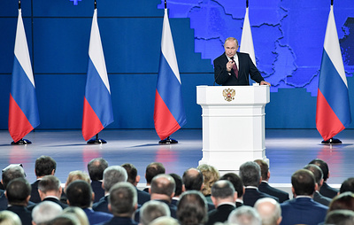 История посланий президента России Федеральному собранию