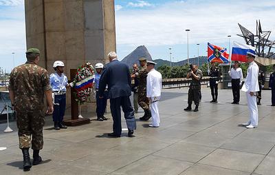 Российские моряки почтили память союзников по антигитлеровской коалиции в Бразилии