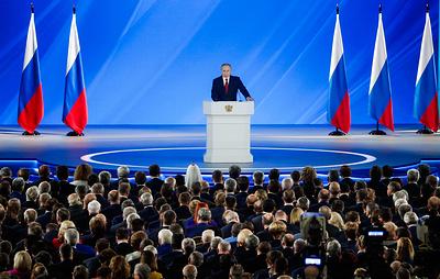 Путин предлагает вынести на обсуждение поправки к Конституции