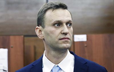 Суд взыскал 2,3 млн рублей по иску прокуратуры к Навальному и его соратникам