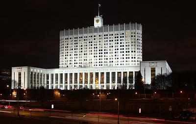 Правительство Российской Федерации. Полномочия и структура