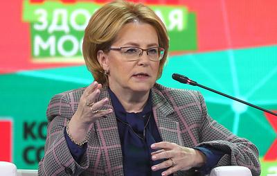 Скворцова: каждый россиянин к концу 2022 года будет иметь электронную медкарту