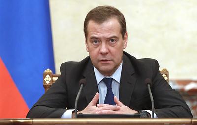 Медведев поблагодарил правительство за проделанную работу