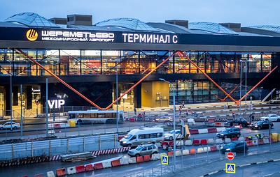 Первая очередь нового международного терминала C открылась в Шереметьево