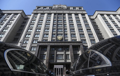 Госдума рассмотрит законопроект о введении должности зампредседателя Совбеза