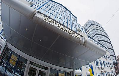 Оператор газохранилищ Украины сообщил об аресте своих счетов и имущества