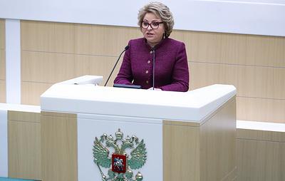 Матвиенко предложила расширить список лиц, кому запрещено иметь второе гражданство
