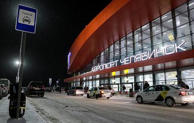 Сектор международных воздушных линий аэропорта Челябинска расширят до июня 2020 года