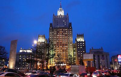 Источник: в МИД РФ поддерживают запрет на иностранное гражданство для дипломатов