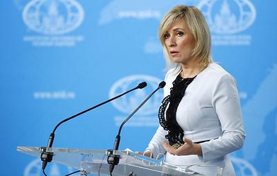 Захарова заявила, что большинство рабочих из КНДР уже покинуло Россию