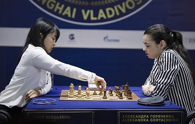 Горячкина проиграла Цзюй Вэньцзюнь в матче за звание чемпионки мира по шахматам