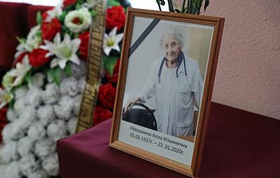 В Рязани простились со старейшим практикующим хирургом России Аллой Левушкиной