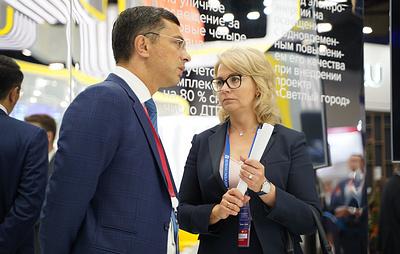СоюзМаш России и Новикомбанк выступят партнерами XIII Воронежского промышленного форума