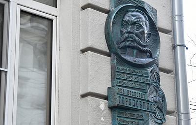 В Москве открыли памятную доску Герою Советского Союза Оке Городовикову