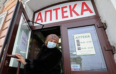 ФАС будет публиковать на своем сайте результаты мониторинга цен на лекарства и маски