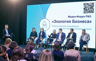 """Procter&Gamble и """"Магнит"""" стали партнерами в области устойчивого развития в России"""
