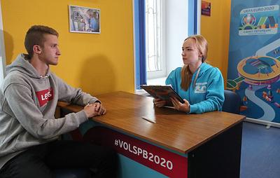Более 10 тысяч человек подали заявки на волонтерство во время ЧЕ-2020 в Санкт-Петербурге