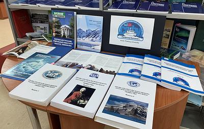Дни Арктики в Архангельске посвятили научно-техническим открытиям и писателю Абрамову