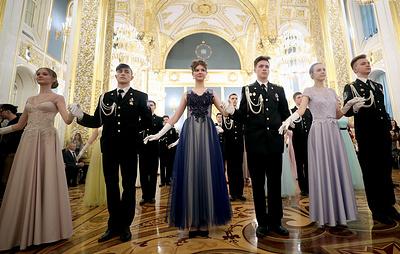 ФСО провела в Кремле кадетский бал