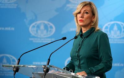Захарова назвала Средневековьем ситуацию на Украине с эвакуированными из Китая