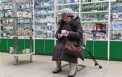 """""""Известия"""": наценки на лекарства в российских аптеках выросли до 24,6% в 2019 году"""