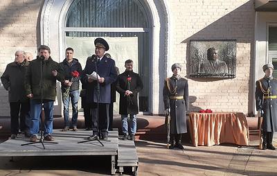 Мемориальную доску советскому разведчику Ивану Банову установили в Москве