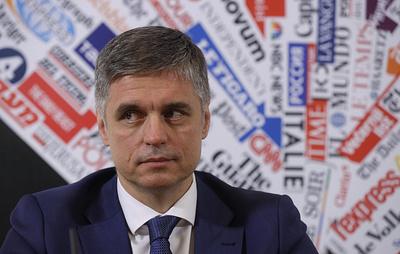 В МИД Украины заявили, что арбитраж в Гааге подтвердил юрисдикцию в деле против России