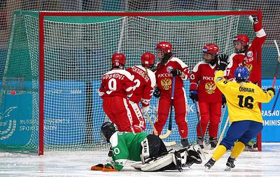 Россиянки проиграли шведкам в финале чемпионата мира по хоккею с мячом