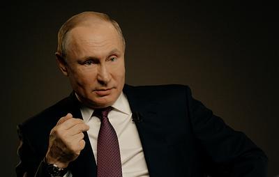 Путин: в первый год нацпроектов удалось не все, но большая часть задач выполнена