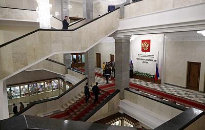 В Госдуму внесли поправки о принципах проведения голосования по изменениям в Конституции