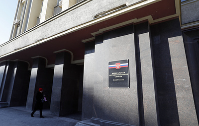 "ФАС возбудила дело против производителя ""Арбидола"" из-за рекламы про коронавирус"