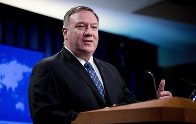 США вводят санкции против 13 физических и юридических лиц Китая, Ирака, России и Турции