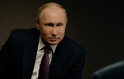 Путин призвал оппозицию предъявить позитивную программу, а не только ругать власть
