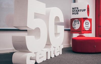 МТС поможет петербургским стартапам протестировать свои разработки в сети 5G