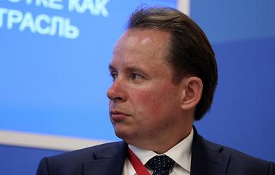 Первый проект резидента ТОР в Забайкалье будет запущен в 2020 году