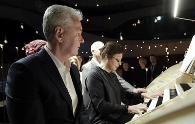"""Собянин: уникальный орган делает """"Зарядье"""" концертным залом мирового уровня"""