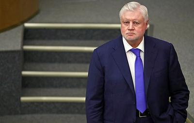 Миронов предложил провести внеочередную индексацию зарплат и пенсий