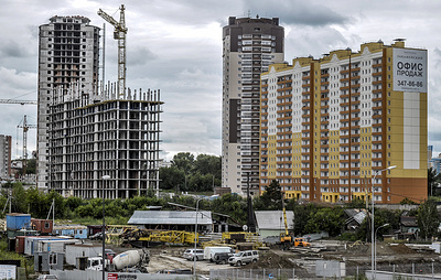 Новосибирская область получит 1 млрд рублей на достройку проблемных домов