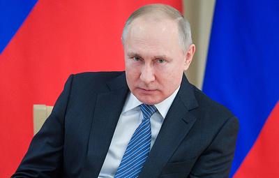 Путин предложил лидерам G20 подумать о создании фонда помощи страдающим от коронавируса