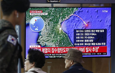 КНДР запустила неопознанный снаряд в направлении Японского моря
