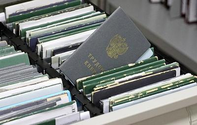Роструд разъяснил порядок перехода на электронные трудовые книжки