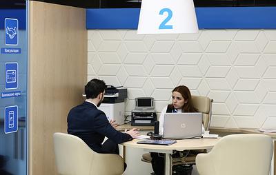 ВТБ выявил новый вид мошенничества с кредитными каникулами
