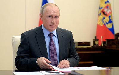 Путин назвал ситуацию на мировом энергорынке сложной
